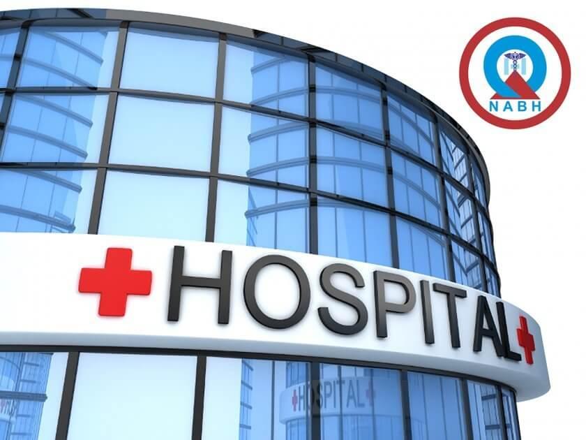 nabh eye hospital