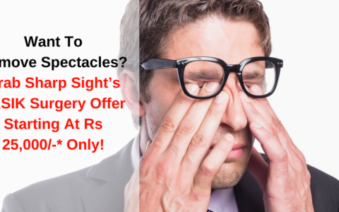 What Is Icl Implantable Collamer Lens Surgery For The Eye